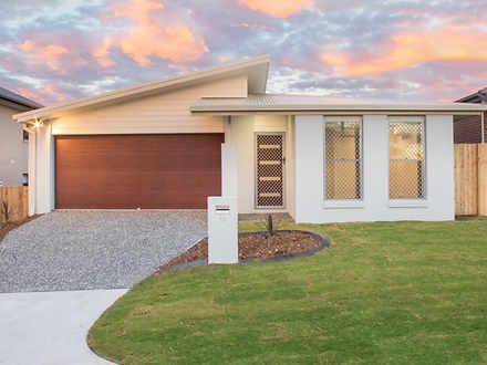 57 Eco Crescent, Narangba 4504, QLD House Photo