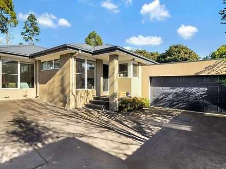 91A Pembroke Road, Mooroolbark 3138, VIC House Photo