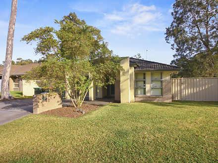 16 De L'isle Drive, Watanobbi 2259, NSW House Photo