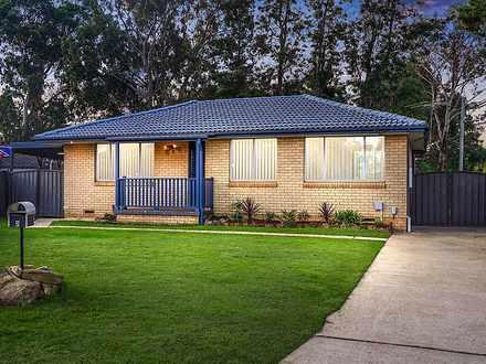 2 Jed Place, Marayong 2148, NSW House Photo