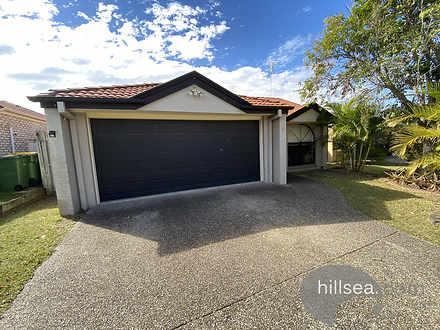 12 Ascendancy Way, Upper Coomera 4209, QLD House Photo