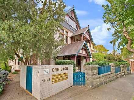 3/11-27 Carabella Street, Kirribilli 2061, NSW Apartment Photo