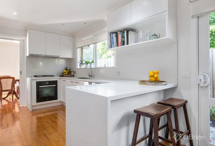 28 Philip Road, Knoxfield 3180, VIC House Photo