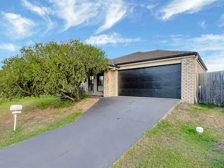 5 Dornoch Crescent, Raceview 4305, QLD House Photo
