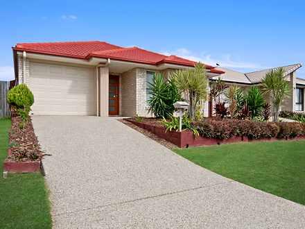 9 Zircon Place, Mango Hill 4509, QLD House Photo