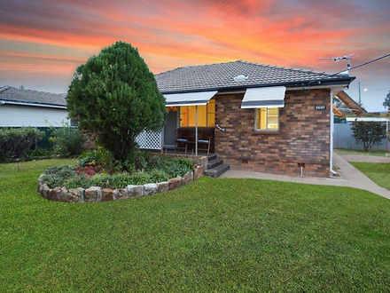 8 Jaeger Avenue, Gunnedah 2380, NSW House Photo