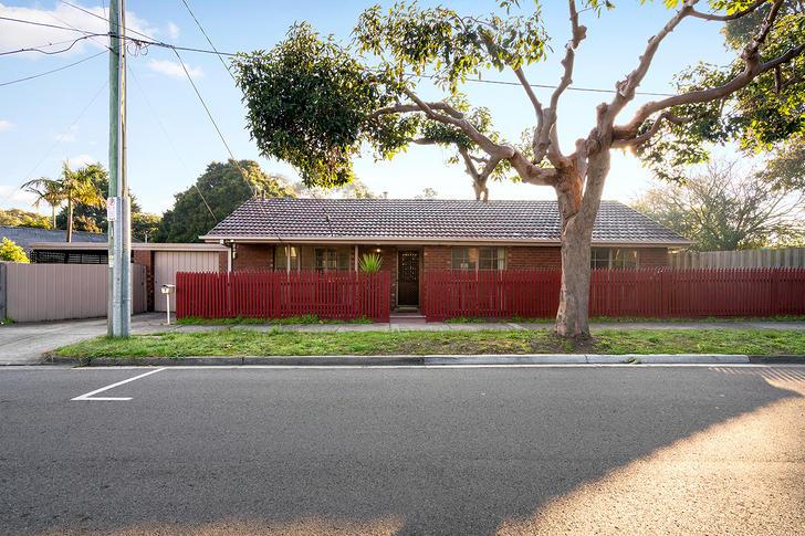 7 Holmes Street, Frankston 3199, VIC House Photo