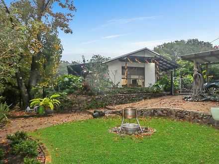 228 Panorama Drive, Rosemount 4560, QLD House Photo