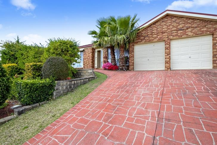12 Meadow Road, Watanobbi 2259, NSW House Photo