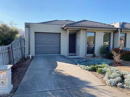 1/2 Lilly Pilly Close, Werribee 3030, VIC Unit Photo