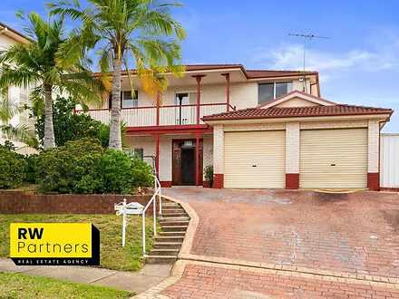 40 Moorhouse Crescent, Edensor Park 2176, NSW House Photo