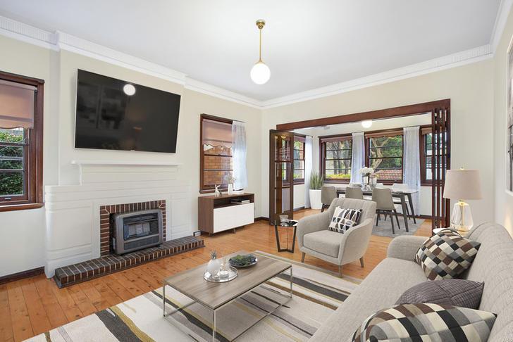 1/6 Lyons Road, Drummoyne 2047, NSW Apartment Photo