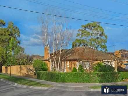 16 Tarella Drive, Mount Waverley 3149, VIC House Photo