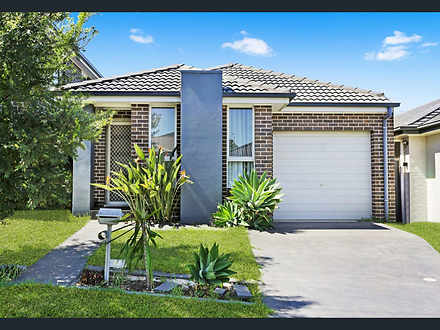 38 Kavanagh Street, Gregory Hills 2557, NSW House Photo