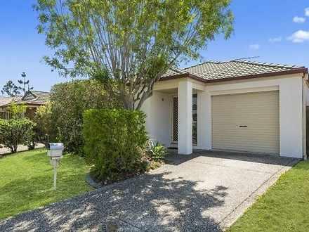 7 Raymont Street, North Lakes 4509, QLD House Photo