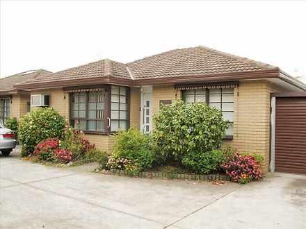 9/614 Barkly Street, West Footscray 3012, VIC Apartment Photo