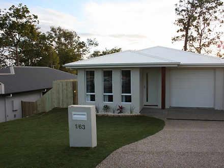 1/63 Windle Road, Brassall 4305, QLD Duplex_semi Photo