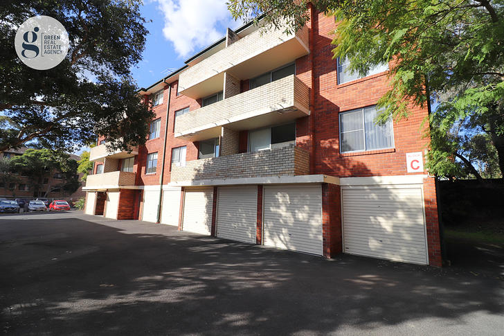 40/21-27 Meadow Crescent, Meadowbank 2114, NSW Unit Photo