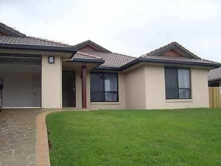 22 Lakeside Drive, Taroomball 4703, QLD House Photo