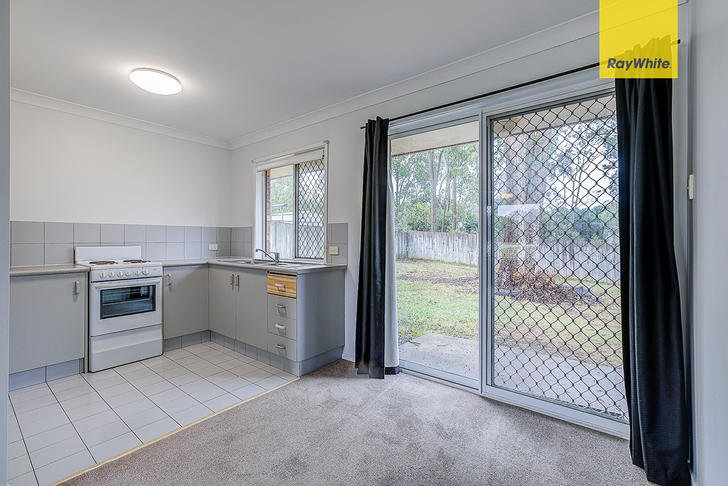 11 Sargeant Court, Beenleigh 4207, QLD House Photo