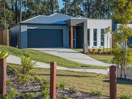 15 Mala Court, Coomera 4209, QLD House Photo