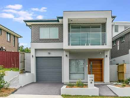 77A Milky Way, Campbelltown 2560, NSW House Photo