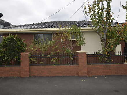 2A Loch Street, Coburg 3058, VIC House Photo