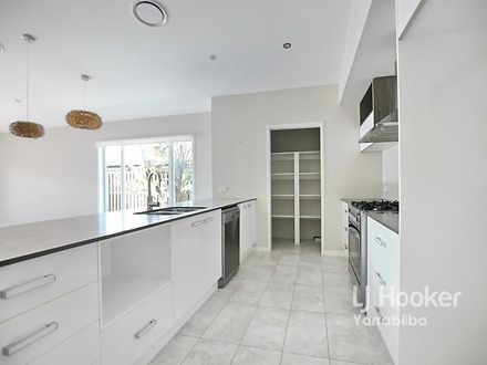 12 Vantage Lane, Yarrabilba 4207, QLD House Photo