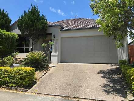 18 Pine Valley Drive, Robina 4226, QLD House Photo