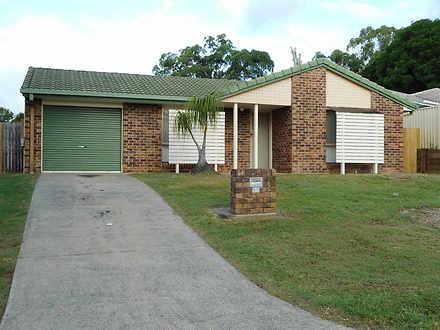 20 Gatland Court, Boronia Heights 4124, QLD House Photo
