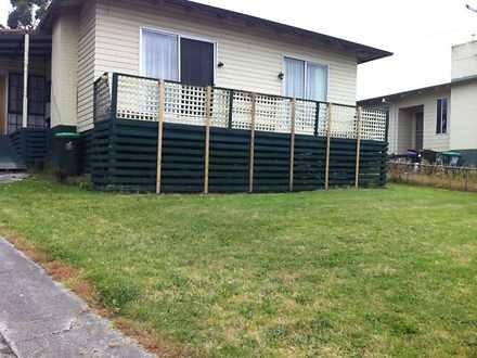 12 Dunbar Avenue, Morwell 3840, VIC House Photo