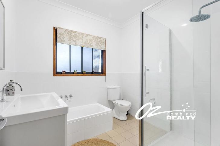 40 King George Street, Erowal Bay 2540, NSW House Photo