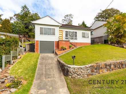 73 Roslyn Avenue, Charlestown 2290, NSW House Photo