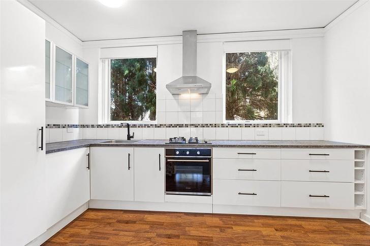 12/200 Wattletree Road, Malvern 3144, VIC Apartment Photo