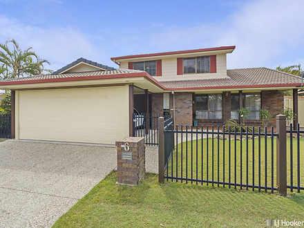 6 Ellora Street, Alexandra Hills 4161, QLD House Photo