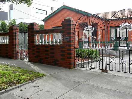 5 Hawthorn Street, Coburg 3058, VIC House Photo