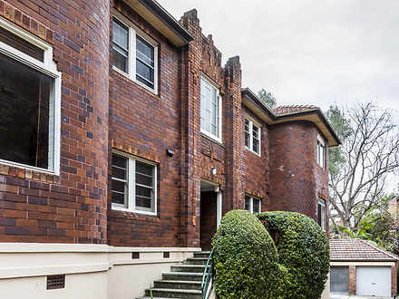 8/12 Mcdougall Street, Kirribilli 2061, NSW Apartment Photo