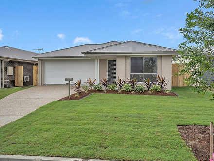 9 Coldstream Street, Pimpama 4209, QLD House Photo