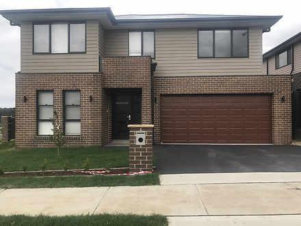 34 San Siro Road, Kellyville 2155, NSW House Photo