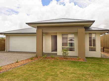 10 Mcinnes Crescent, Glenvale 4350, QLD House Photo