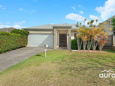 7 Troon Street, North Lakes 4509, QLD House Photo