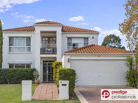 25 Woodlake Court, Wattle Grove 2173, NSW House Photo