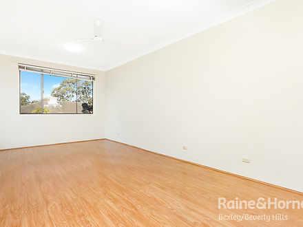 8/10-12 Carnarvon Street, Carlton 2218, NSW Apartment Photo