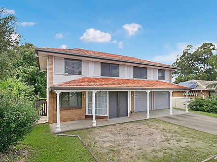64 Barbaralla Drive, Springwood 4127, QLD House Photo
