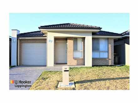 37 Neptune Road, Leppington 2179, NSW House Photo
