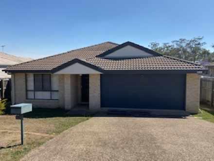 204 Macquarie Way, Drewvale 4116, QLD House Photo