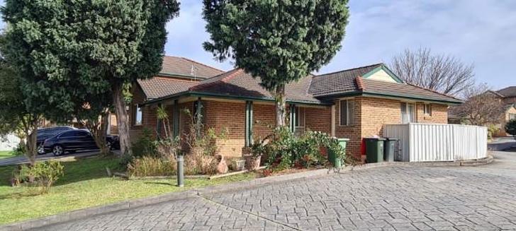 1/25 Boomerang Road, Edensor Park 2176, NSW House Photo