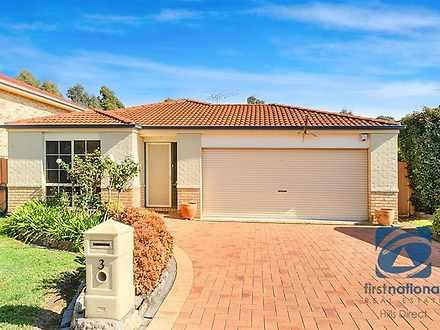 3 Dakota Court, Stanhope Gardens 2768, NSW House Photo