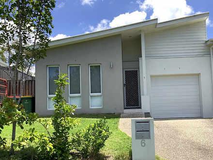 1/6 Tian Crescent, Upper Coomera 4209, QLD Duplex_semi Photo