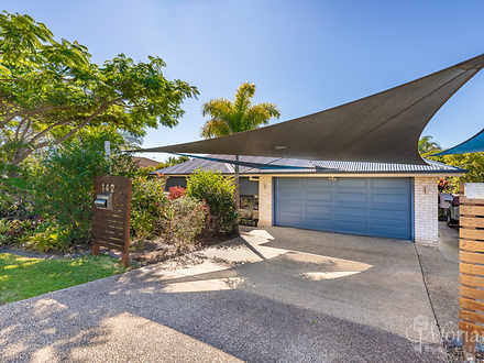 142 Forest Ridge Drive, Narangba 4504, QLD House Photo